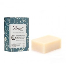 Organic Coconut oil Soap with Honey  Moisture and Nourishing formula 100 G