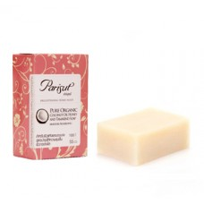 Organic Coconut oil Soap with Honey and Tamarind  Moisture and Nourishing formula 100 G